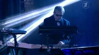 Didier Marouani & SPACE `Magic Fly` May 25th 2014