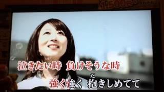 岡本真夜さんのFOREVERフォーエバー 明るくて、楽しい歌で、大好きな一...