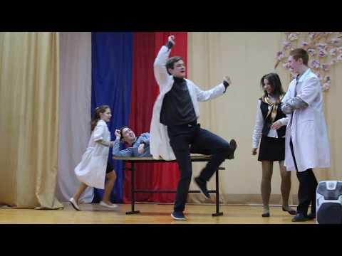 Сценки на выпускной в 9 классе - Очень смешные