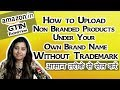 How to list product on Amazon Non Branded New Gtin Exemption process | Sell on amazon no Trademark