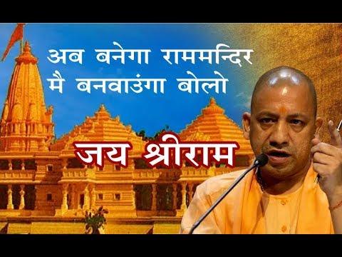 Jai Shree Ram Vs Hindustan Jindabaad Ram Navami Remix 2017
