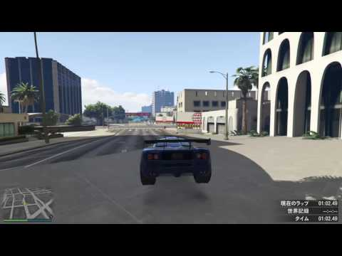 GTA5 GP1 test GLOBE OIL GP