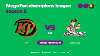 KAIPI vs Happy Guys, MegaFon Champions League, Season 2, bo3, game 1 [Lum1Sit & Maelstorm]