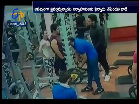 CCTV footage at Indore gym shows man assaulting woman who complained about his behaviour