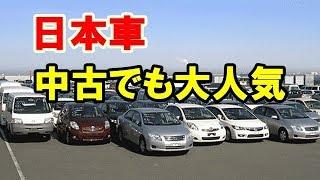 海外で人気の日本の中古車5選!プリウスやアルヴェルなど…