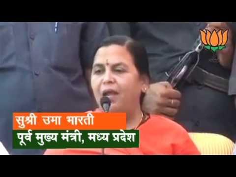 YuvaiTv: Siyasi Safar: Sushree Uma Bharti: 13.02.2012