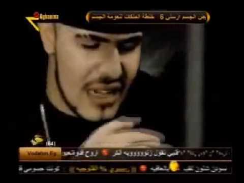 Dr.CoOnY iraqi rap new فديو كليب جديد دكتور كوني عراقي انا 2010