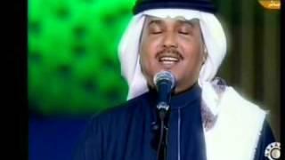 محمد عبده  مالي ومال الناس  حفلة قطر