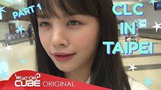"""손(SORN) - """"PRODUSORN Diary"""" 010 :  CLC IN TAIPEI (Part 1)"""