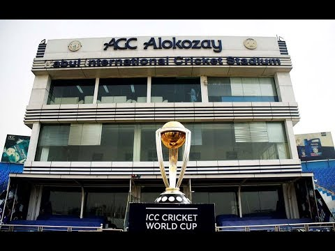 2019 ICC Cricket World Cup trophy tour in Afghanistan