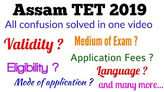 ASSAM Tet 2019 /Clear all doubts  regarding this exam /Eligibility, Validity, application fee,date