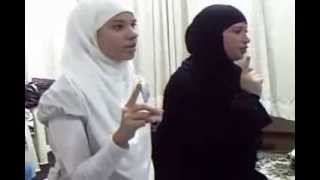 Converting to Islam - 2 Sisters(Brazil) Saying The Shahada