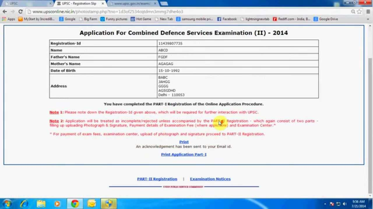 how to fill online application for cds ii 2014 examination youtube. Black Bedroom Furniture Sets. Home Design Ideas