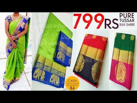 Tussar Silk saree with Price 799 Rs only | Pure silk saree At best Price