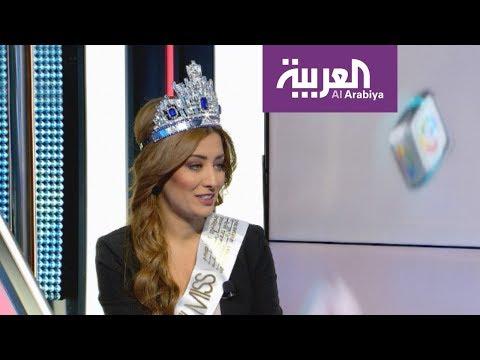تفاعلكم: ملكة جمال العراق : أحمل الجنسية الأميركية وسأرتدي ملابس السباحة في المسابقات العالمية
