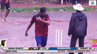 MEGA FINAL  MATCH  | SATISH - SANDY CHASHAK 2018 , SAI SPORTS PAREL ( FINAL DAY )