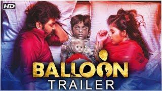 Balloon Official Hindi Trailer | Jai | Anjali | Super Hit Horror Hindi Dubbed Trailer