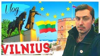 ВИЛЬНЮС☀ЛИТВА / 4 дня в городе / Полный Обзор Vilnius, Lithuania, Lietuva