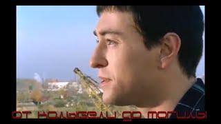 Белов - Разбор на поляне Отрывок из фильма
