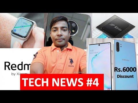 Tech News #4 Samsung Galaxy Note 10 Plus Price, Redmi 4K TV, Nokia 7.2 48MP Camera, iPhone 11 Launch