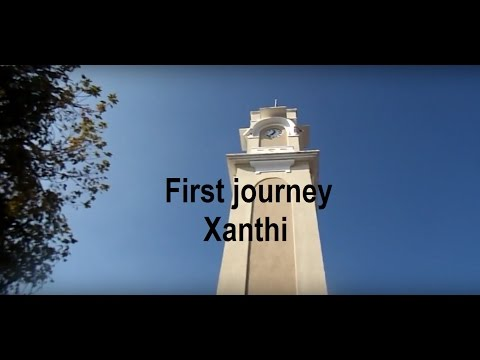 2. First journey: Xanthi, Greece