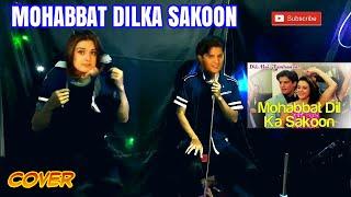 Mohabbat Dil Ka Sakoon Cover By Ridho Official Sungguh Duet Indah