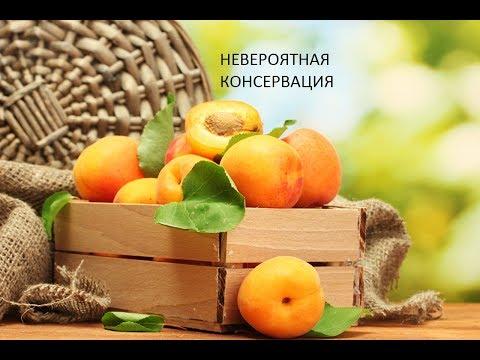 Джем Абрикосовый С Апельсиновыми Дольками. Лучшие Рецепты Домашних Заготовок