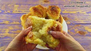 Булочки к ЧАЮ - Самые Воздушные, Вкусные и Нежные!!! Как приготовить сдобные булочки!