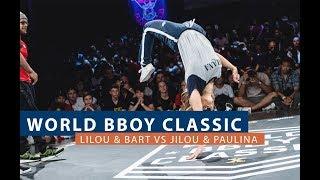 Bart & Lilou vs Paulina & Jilou   TOP 16   WORLD BBOY CLASSIC 2018