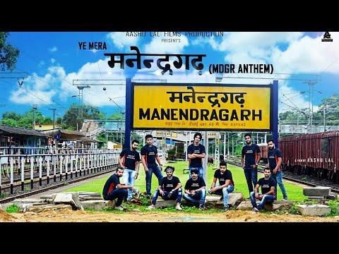 Yeh Mera Manendragarh (New Cg Rap song 2018) - Arunz muzik Ft. Big H -    Aashu Lal Films   