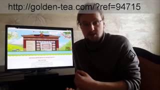 Заработок на чайных листьях
