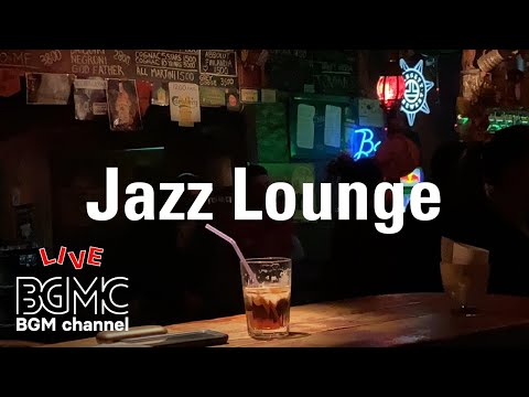 Jazz Lounge - Warm Jazz Coffee Music - Soothing Jazz Cafe Instrumental Background to Relax
