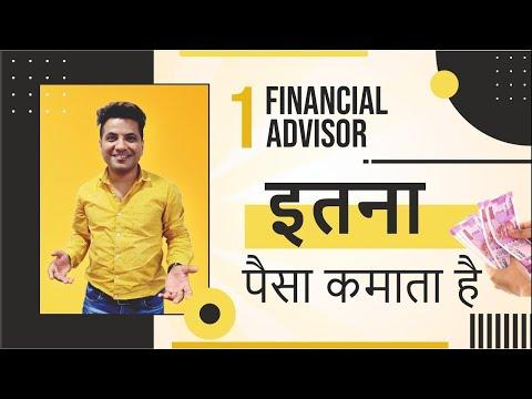 How Much Does a Financial Advisor Earn?   Salary, Course, Career