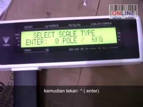 DIGI SM100 Firmware SM300 Reset
