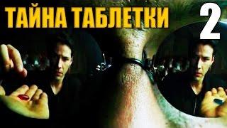 ПРИНЯТЬ ТАБЛЕТУ? ► Deus Ex Manking Divided DLC A Criminal Past Прохождение на русском #2