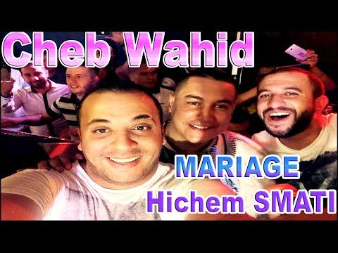 cheb wahid 2016 mariage hichem smati avec fouaz la class (gatli amour démodé) josaph montarbo