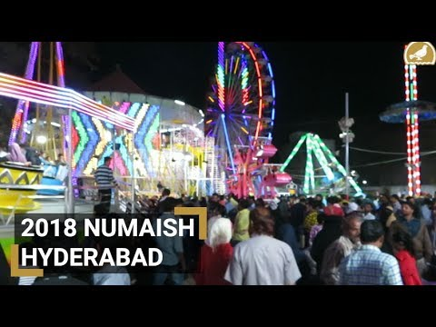 78th All India Industrial Exhibition, Nampally