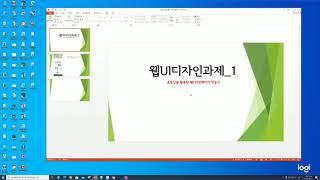 웹UI디자인수업_2020_2_1주차_웹_1