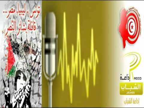 Intervention Radio Jeune -05 Janvier 2012- Tunisie-