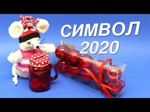 diy-symbol-2020-from-mittens-christmas-diy-crafts
