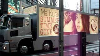 2010/8/21@渋谷で撮影ですが、、、 麻衣様~通常に走行するので、、 撮...
