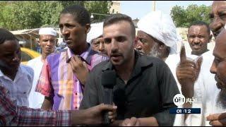 وقفة تضامنية أمام مقر الأمم المتحدة في الخرطوم تنديدا بالقصف الروسي على حلب