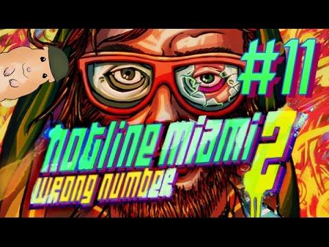 Побег из тюрьмы - Hotline Miami 2: Wrong Number #11