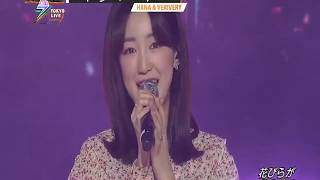 Not Spring, Love, or Cherry Blossoms | 하나 구구단 (Hana of gugud…