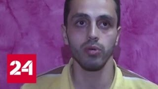 Провокация в Думе: свидетели рассказали, как снимали скандальное видео - Россия 24