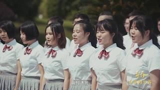 南华大学:我和我的祖国「快闪」