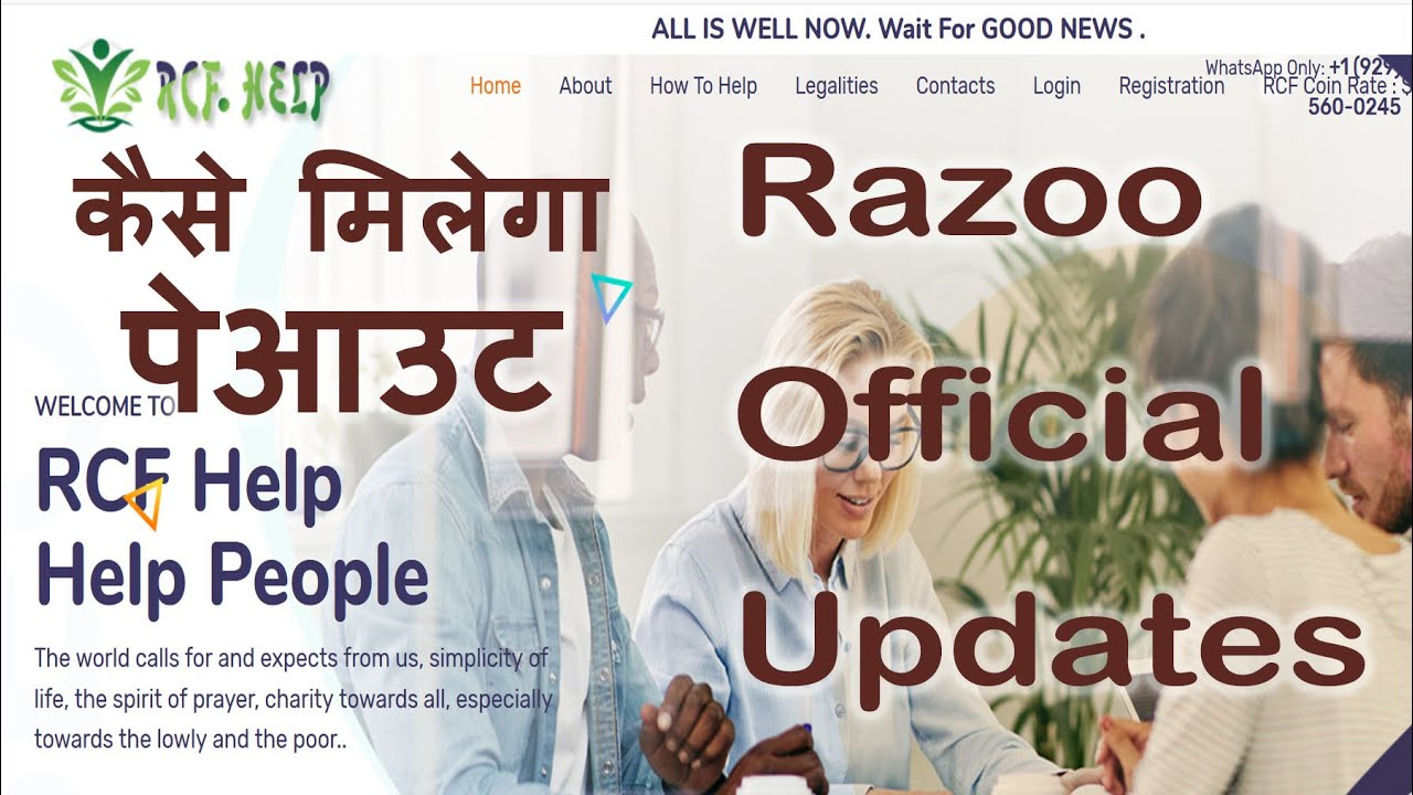 Razoo New Official Update | कैसे िमलेगा पेआउट | Razoo International News | Today update |
