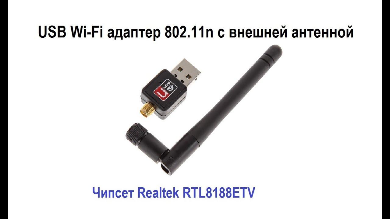REALTEK WIFI USB DONGLE DRIVERS FOR WINDOWS MAC