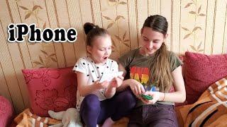 ВЛОГ: Подарили Сестре iPhone.