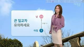 180417 홍지화 기상캐스터 TV조선 1080p60f